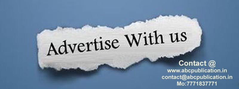 online advertisement space